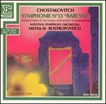"Chostakovich: Symphonie No. 13 ""Babi Yar"""