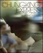 Chungking Express [Blu-ray] [Criterion Collection]