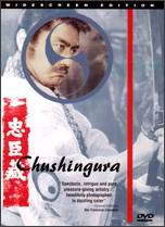 Chushingura [WS] - Hiroshi Inagaki