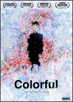 Colorful - Keiichi Hara