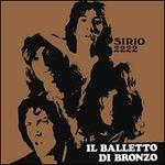 Sirio 2222 (Transparent Vinyl) [Vinyl]