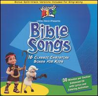 Bible Songs - Cedarmont Kids
