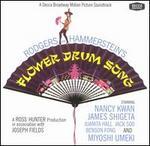 Flower Drum Song [Original Soundtrack] [Bonus Track]