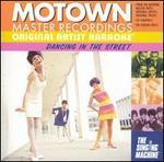 Original Artist Karaoke: Motown Classics - Dancing in the Streets