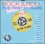 Rock & Roll - The First 50 Years: The '50s 25 Top 10 Hits