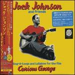 Sing-A-Longs and Lullabies for the Film Curious George [Japan] - Jack Johnson