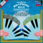 Gershwin: Rhapsody in Blue; An American in Paris; Lullaby; Cuban Overture
