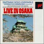 Eastman Wind Ensemble Live in Osaka
