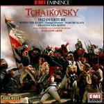 Tchaikovsky: 1812 Overture; Romeo and Juliet Overture; Marche de Slave; Francesca da Rimini