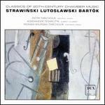 Strawinski, Lutoslawski, Bart=k: Classics of 20th-Century Chamber Music