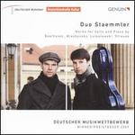Works for Cello and Piano by Beethoven, Miaskovsky, Lutoslawski, Strauss