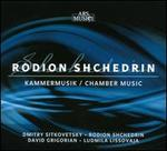 Rodion Shchedrin: Chamber Music