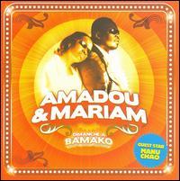Dimanche a Bamako - Amadou & Mariam