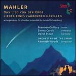 Mahler: Das Lied von der Erde; Lieder eines fahrenden Gesellen