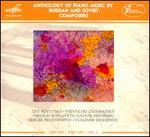 Anthology of Piano Music by Russian and Soviet Composers, Part 1 Vol. 3
