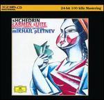 Shchedrin: Carmen Suite; Naughty Limericks; The Chimes [HDCD]