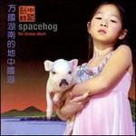 The Chinese Album