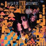 Kiss in the Dreamhouse [Bonus Tracks]
