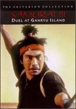 Samurai 3: Duel at Ganryu Island [Criterion Collection]