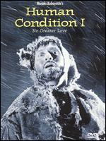 Human Condition 1 [Dvd] [1960] [Us Import] [Ntsc]