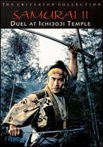 Samurai 2: Duel at Ichijoji Temple [Criterion Collection]