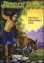 Jungle Book [Edizione: Germania]