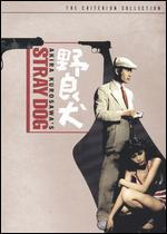 Stray Dog [Criterion Collection]
