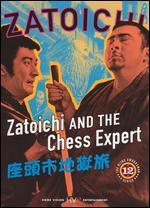 Zatoichi the Blind Swordsman, Vol. 12-Zatoichi and the Chess Expert