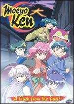 Moeyo Ken [Anime OVA Series]