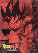 DragonBall Z: Vegeta Saga, Vol. 1 - Saiyan Showdown [Limited Edition Collector's Box] [With Goku F