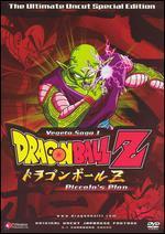 Dragonball Z: Vegeta Saga 1-Piccolo's Plan ( Vol. 2 )