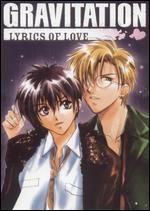 Gravitation: Lyrics of Love OVA [Anime OVA Series]