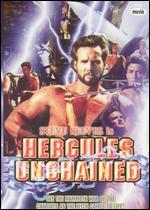 Steve Reeves is Hercules Unchained