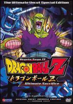 DragonBall Z: Vegeta Saga II - Ultimate Sacrifice [Ultimate Uncut Special Edition]