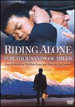Riding Alone for Thousands of Miles (2007)
