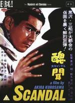 Scandal - Akira Kurosawa