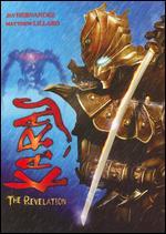 Karas: The Revelation - Keiichi Sato
