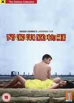 Naked Youth