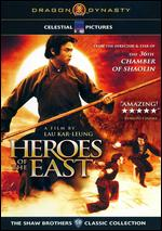 Heroes of the East - Liu Chia-Liang