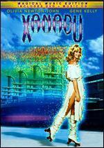 Xanadu [Magical Music Edition] [DVD/CD]