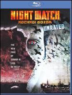 Night Watch [Blu-ray] - Timur Bekmambetov
