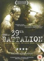 The 39th Battalion
