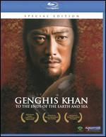Genghis Khan: to the Ends of the Earth & Sea-Special Edition [Blu-Ray]