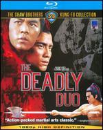 Deadly Duo [Blu-ray]