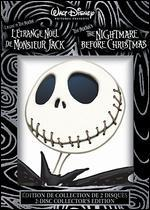 Nightmare Before Christmas [Collector's Edition]
