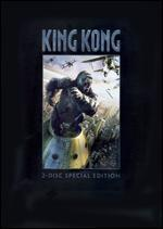 King Kong [WS] [Special Edition] [2 Discs] [With Movie Cash]