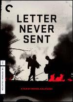 The Letter Never Sent [Criterion Collection]