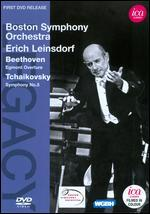 Boston Symphony Orchestra/Erich Leinsdorf: Beethoven/Tchaikovsky