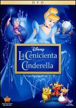 Cinderella [Spanish] - Clyde Geronimi; Hamilton Luske; Wilfred Jackson