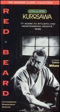 Red Beard - Akira Kurosawa